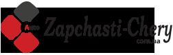 Сокиряны магазин Zapchasti-chery.com.ua